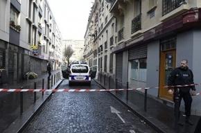 В Париже эвакуировали три лицея после угроз