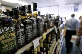 Роспотребнадзор блокирует сайты по продаже спиртного ночью