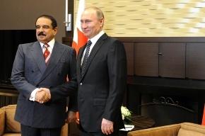 Король Бахрейна подарил Путину меч Победы из дамасской стали