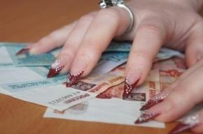 Мошенница под видом больной украла у пенсионерки всю пенсию
