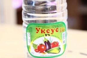 Девушка пыталась покончить с собой в Петербурге, выпив уксус