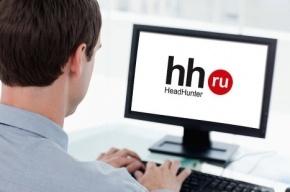 HeadHunter продали за 10 млрд рублей спустя полтора года торгов