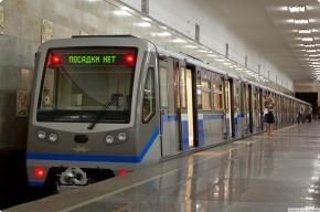 Первый поезд на автопилоте вышел на Кольцевую линию метро Москвы