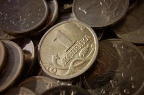 За долг в три копейки архангельские приставы забрали у предприятия 10 тысяч рублей