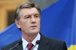 Ющенко предлагают поставить на пост главы Нацбанка Украины