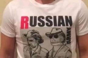 Овечкин в майке с Путиным поддержал боксера Чудинова