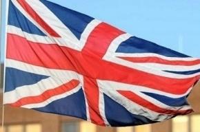 Британия остается в ЕС и получает особый статус