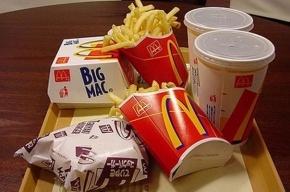 Первый McDonald's откроют в Казахской столице 8 марта