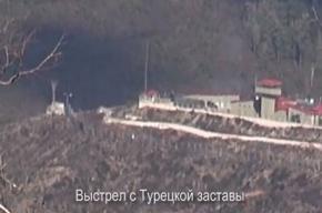 Минобороны РФ: турецкая артиллерия обстреливает территорию Сирии