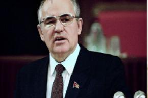Пранкеры позвонили Горбачеву от имени Михалкова, чтобы помирить их