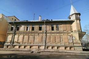 Фонд имущества выставит на продажу памятники архитектуры