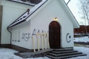 Надписи «Алах Акбар», «ИГИЛ» появились на стене церкви в Выборге