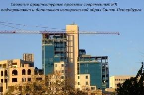 Спрос на новостройки в Санкт-Петербурге: как повлиял на ситуацию призрак кризиса