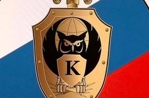 Киберполиция МВД предотвратила ограбление века в России
