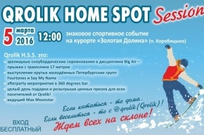 Qrolik Home Spot Session