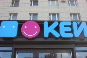 Квартиру гендиректора сети «Кей» обокрали на Петроградке