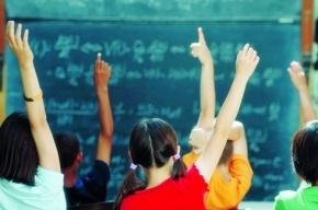 Бальную систему оценки знаний начали использоват в школах Москвы