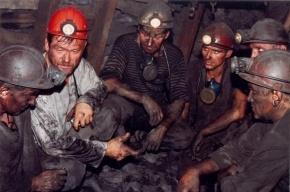 Россияне удивлены намерением коммерсантов залить азотом шахту с людьми
