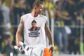 Полузащитник «Локомотива» Тарасов показал туркам Путина