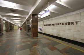 Станцию «Площадь Ленина» закрыли на вход