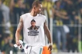 «Локомотив» оштрафовал Тарасова на €300 тыс. за демонстрацию майки с Путиным