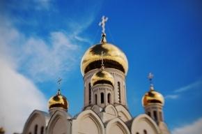 Суд заставил нижегородских священников замолить долг в 300 тысяч