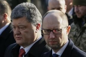 Порошенко предложил Яценюку уйти в отставку