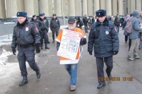 Блокадник Степаныч задержан в Петербурге