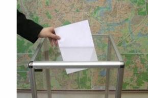 Депутаты отменили метод «Империале»