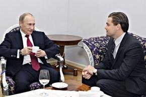 Ди Каприо сыграет Путина
