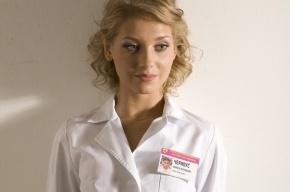Звезда сериала «Интерны» Кристина Асмус экстренно госпитализирована в Москве