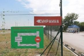 Украина и Россия возобновили транзит грузовиков