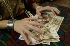 Мошенница «сняла  порчу» с пенсионерки из Купчино за 600 тыс. рублей