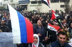 The Wall Street Journal: союзники США по Сирии переходят на сторону России