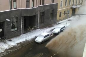 Фонтан кипятка заливает машины в Центральном районе