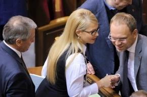 Тимошенко распустила косу и надела очки
