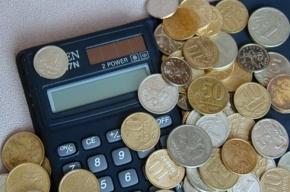 Социальные выплаты в России увелили на 7%