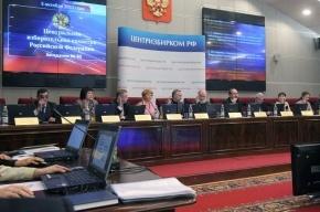 Центризбирком пополнился новыми депутатами