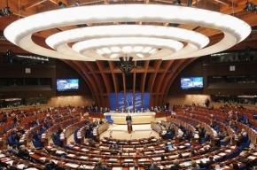 ПАСЕ призывает Украинские власти начать децентрализацию