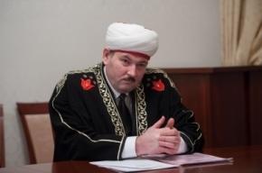 Главу Соборной мечети Петербурга уволили после скандала с его матерью