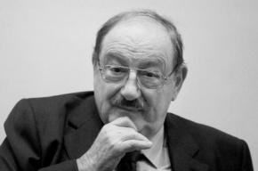 Умер писатель Умберто Эко, автор романа