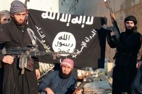 Памятку о вербовке в ИГИЛ выпустили в Екатеринбурге