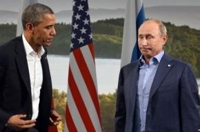 "Путин и Обама ""откровенно"" поговорили о Сирии и Украине"