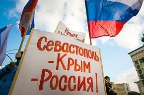 Украинский телеканал «отрезал» Крым от карты страны