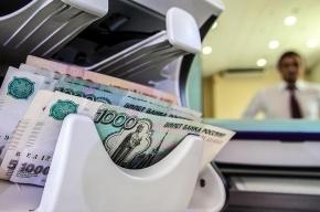 Должник микрофинансовой организации повесился у трансформатора на проспекте Науки