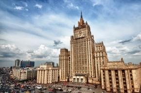 Россия запретила въезд пяти американцам