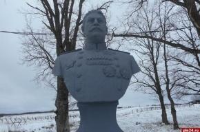 Бюст Иосифу Сталину установили в Псковской области