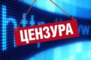 Суд признал две русских пословицы порочащими честь МВД
