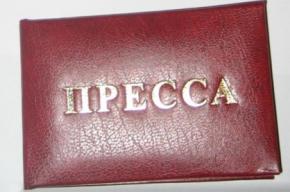 Журналистам запретили свободно посещать избирательные участки