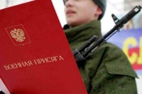Курсанты петербургской военной академии отобрали у подростка Iphone 6